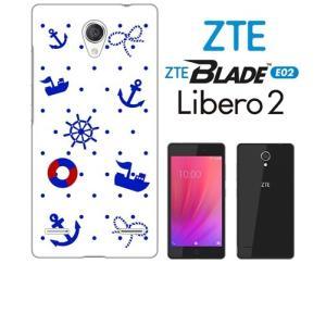 BLADE E02/Libero 2 ZTE ホワイトハードケース ジャケット 小マリン-C イカリ マリン 海 ss-link