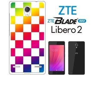 BLADE E02/Libero 2 ZTE ホワイトハードケース ジャケット 市松-レインボー 市松 ブロックチェック ss-link