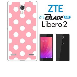 BLADE E02/Libero 2 ZTE ホワイトハードケース ジャケット 小水玉-F 水玉 ドット|ss-link