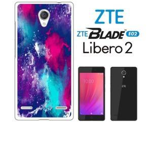 BLADE E02/Libero 2 ZTE ホワイトハードケース ジャケット スプラッシュペイント-A ペイント ペンキ|ss-link