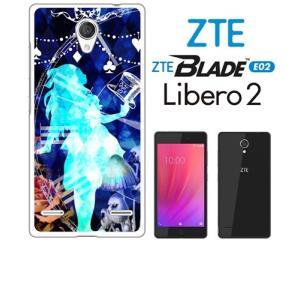 BLADE E02/Libero 2 ZTE ホワイトハードケース ジャケット アリス-A アリス 不思議の国 ファンタジー|ss-link