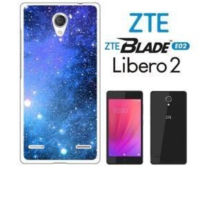 BLADE E02/Libero 2 ZTE ホワイトハードケース カバー ジャケット ca1295-2 コスモ 宇宙 銀河 星|ss-link