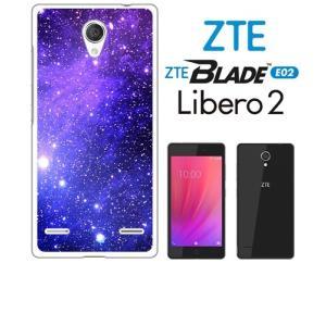BLADE E02/Libero 2 ZTE ホワイトハードケース カバー ジャケット ca1295-3 コスモ 宇宙 銀河 星|ss-link