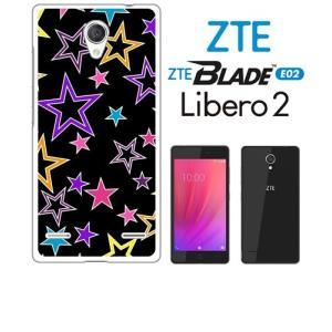 BLADE E02/Libero 2 ZTE ホワイトハードケース カバー ジャケット ca794-3 ポップ スター 星 ☆|ss-link