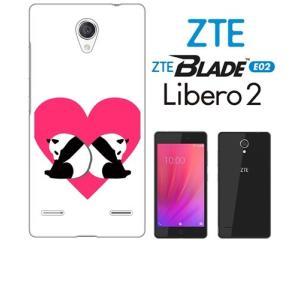 BLADE E02/Libero 2 ZTE ホワイトハードケース カバー ジャケット ca853-1 パンダ 背中合わせ ハート|ss-link