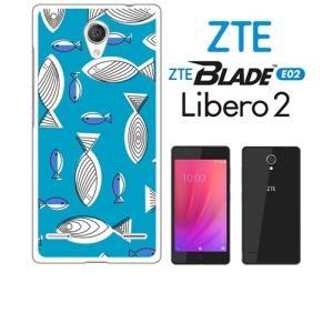 BLADE E02/Libero 2 ZTE ホワイトハードケース カバー ジャケット ca969-2 フィッシュ 魚 ホワイトハードケース カバー ジャケット|ss-link