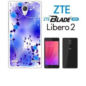 BLADE E02/Libero 2 ZTE ホワイトハードケース カバー ジャケット ca991-2 花柄 バラ ローズ ホワイトハードケース カバー ジャケット|ss-link
