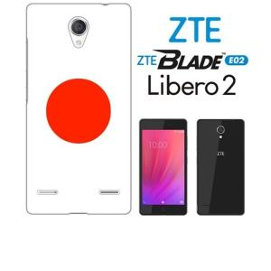 BLADE E02/Libero 2 ZTE ホワイトハードケース カバー ジャケット 国旗 日の丸 日本 m006-sslink|ss-link