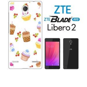 BLADE E02/Libero 2 ZTE ホワイトハードケース カバー ジャケット ケーキ カップケーキ いちご ストロベリー フルーツ y041-sslink|ss-link