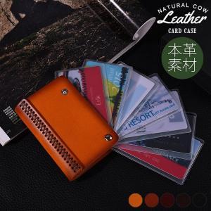 カードケース 本革 大容量 スリム カード入れ レザー 薄型 革 コンパクト ポケット ビンテージ カラフル レディース メンズ|ss-link