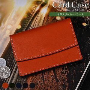 カードケース 本革 じゃばら アコーディオン カード入れ カードホルダー レザー カラフル 薄型 革 コンパクト ポケット レディース メンズ|ss-link