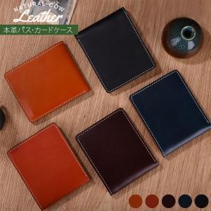 カードケース 本革 スリム 二つ折り カード入れ ポイントカード入れ レザー 革 コンパクト ポケット パスケース 財布 レディース メンズ|ss-link