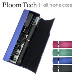 プルームテック プラス ケース PloomTech+Plus カバー スリム シンプル 無地 コンパクト キャリングケース|ss-link