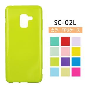Galaxy Feel2 SC-02L sc02l ケース カバー TPU スマホケース 耐衝撃 スリム コンパクト ソフトケース カラフル|ss-link