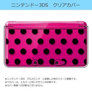 ニンテンドー 3DS クリア ハード カバー ドット柄(ブラック) 水玉|ss-link