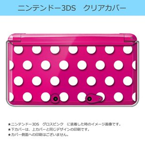 ニンテンドー 3DS クリア ハード カバー ドット柄(ホワイト) 水玉|ss-link