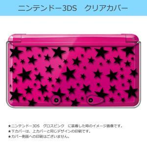 ニンテンドー 3DS クリア ハード カバー 星柄(ブラック) スター|ss-link