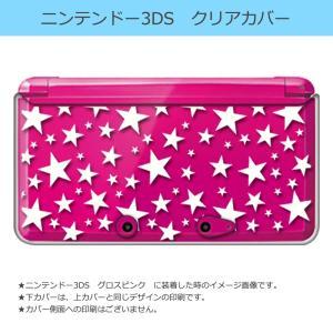 ニンテンドー 3DS クリア ハード カバー 星柄(ホワイト) スター|ss-link