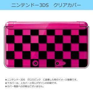 ニンテンドー 3DS クリア ハード カバー ブロックチェック(ブラック) 市松|ss-link