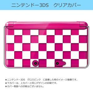 ニンテンドー 3DS クリア ハード カバー ブロックチェック(ホワイト) 市松|ss-link