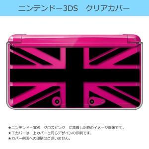 ニンテンドー 3DS クリア ハード カバー ユニオンジャック(ブラック) イギリス 国旗|ss-link