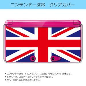 ニンテンドー 3DS クリア ハード カバー ユニオンジャック(カラー) イギリス 国旗|ss-link