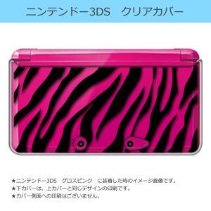 ニンテンドー 3DS クリア ハード カバー ゼブラ柄(ブラック) アニマル|ss-link