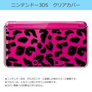 ニンテンドー 3DS クリア ハード カバー ヒョウ柄(ブラック) アニマル 豹 レオパード|ss-link