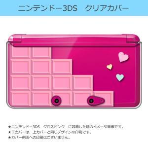 ニンテンドー 3DS クリア ハード カバー 板チョコレート(ピンク) ハート スイーツ ストロベリー|ss-link