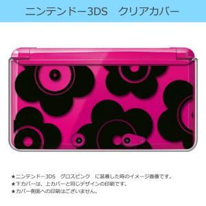 ニンテンドー 3DS クリア ハード カバー 花柄(ブラック) t026 レトロ モノトーン フラワー ss-link