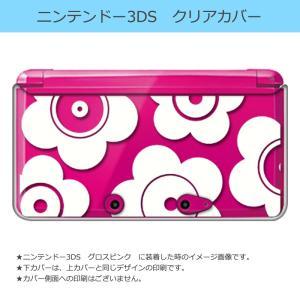 ニンテンドー 3DS クリア ハード カバー 花柄(ホワイト) t026 レトロ モノトーン フラワー ss-link