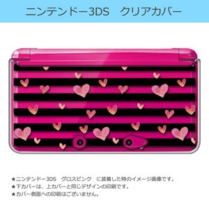 ニンテンドー 3DS クリア ハード カバー  ハート&ボーダー(ブラック)|ss-link