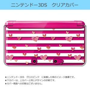 ニンテンドー 3DS クリア ハード カバー  ハート&ボーダー(ホワイト)|ss-link