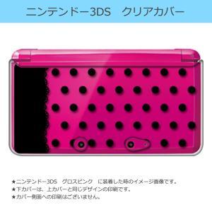 ニンテンドー 3DS クリア ハード カバー  レース&ドット(ブラック) 水玉 フリル|ss-link
