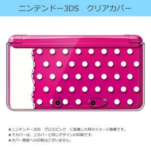 ニンテンドー 3DS クリア ハード カバー  レース&ドット(ホワイト) 水玉 フリル|ss-link