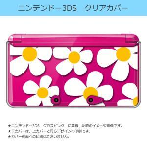 ニンテンドー 3DS クリア ハード カバー  デイジー(ホワイト) 花柄 レトロ フラワー|ss-link