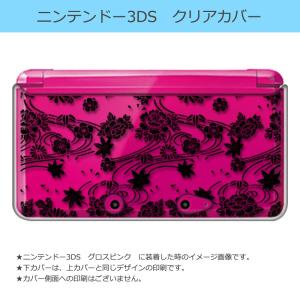 ニンテンドー 3DS クリア ハード カバー  流水&牡丹(ブラック) 和柄 もみじ 桜|ss-link