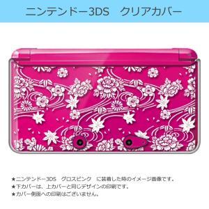 ニンテンドー 3DS クリア ハード カバー  流水&牡丹(ホワイト) 和柄 もみじ 桜|ss-link