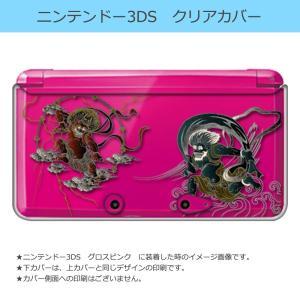 ニンテンドー 3DS クリア ハード カバー  風神 雷神 和柄|ss-link