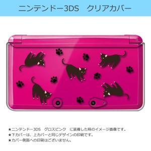 ニンテンドー 3DS クリア ハード カバー  猫&肉球 ネコ ねこ アニマル|ss-link