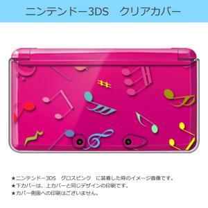 ニンテンドー 3DS クリア ハード カバー  音符(マルチカラー) ミュージック カラフル|ss-link