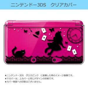 ニンテンドー 3DS クリア ハード カバー Alice in wonderland(ブラック) アリス 猫 トランプ キラキラ 蝶 レース|ss-link