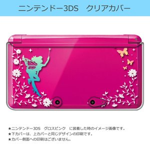 ニンテンドー 3DS クリア ハード カバー フェアリー キラキラ 妖精 花柄 蝶|ss-link