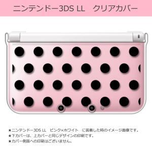 sslink ニンテンドー 3DS LL クリア ハード カバー ドット柄(ブラック) 水玉|ss-link