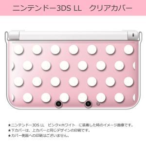 sslink ニンテンドー 3DS LL クリア ハード カバー ドット柄(ホワイト) 水玉|ss-link