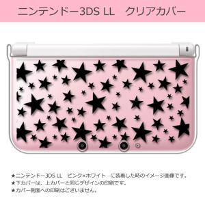 sslink ニンテンドー 3DS LL クリア ハード カバー 星柄(ブラック) スター