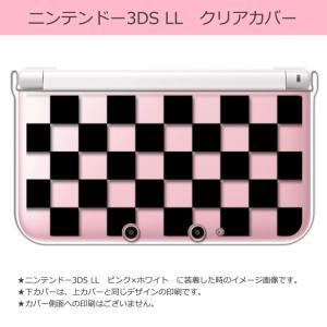 sslink ニンテンドー 3DS LL クリア ハード カバー ブロックチェック(ブラック) 市松|ss-link