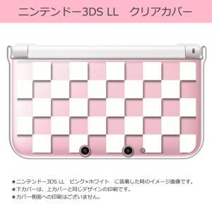 sslink ニンテンドー 3DS LL クリア ハード カバー ブロックチェック(ホワイト) 市松|ss-link