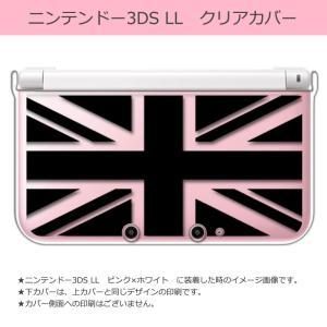 sslink ニンテンドー 3DS LL クリア ハード カバー ユニオンジャック(ブラック) イギリス 国旗|ss-link