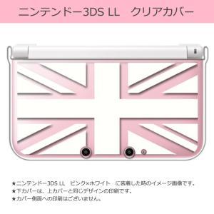 sslink ニンテンドー 3DS LL クリア ハード カバー ユニオンジャック(ホワイト) イギリス 国旗|ss-link